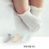 韓國簡約提花止滑短筒襪 童襪 止滑襪 短襪 棉襪