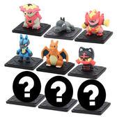 Pokemon GO 精靈寶可夢 太陽與月亮- G_02寶可夢GET 第二彈 (中盒9入)_PC89743X9
