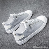 懶人鞋一腳蹬 男鞋夏季透氣老北京布鞋懶人帆布潮鞋潮流百搭小白休閒板鞋 阿卡娜