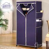 簡易布藝鋼架粗加固折疊簡易衣櫃 韓先生