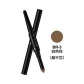 凱婷 雙用立體眉彩筆N(扁平芯) BR-3 0.5g