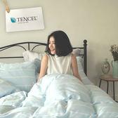 天絲™鋪棉被套床包組-特大【一抹清新】翔仔居家 ; 涼感 ; tencel 萊賽爾纖維