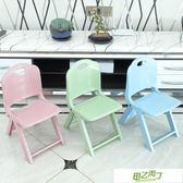 折疊椅子 加厚折疊凳子靠背塑料 便攜式家用椅子戶外創意小板凳兒童椅  快速出貨