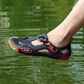 溯溪鞋男鞋戶外涉水鞋速乾輕便水陸兩棲鞋防滑釣魚鞋男登山徒步鞋