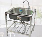 水槽 廚房厚簡易不銹鋼水槽單槽雙槽大單槽帶支架水盆洗菜盆洗碗池架子