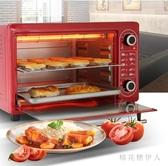 220v家用小型臺式多功能烤箱商用48升大容量全自動電烤箱烘焙披薩蛋糕PH3292【棉花糖伊人】