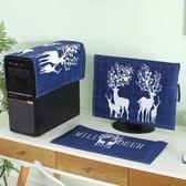 (快出)臺式電腦罩電腦套主機滑鼠墊防塵罩北歐簡約保護套液晶顯示器蓋巾