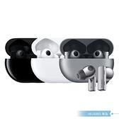 Huawei華為 原廠 FreeBuds Pro 真無線藍牙耳機【台灣公司貨】