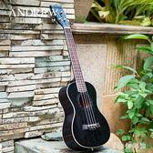 尤克里里 安德魯23吋尤克里里烏克麗麗ukulele桃花心黑色小吉他女生LB8896【123休閒館】