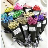 ⓒ超美多色永生花束(送黑色禮盒) 乾燥花束 拍照道具 送禮/情人【FL12001】