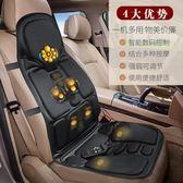 車載按摩器頸部肩部腰部全身多功能汽車按摩坐墊車用電動按摩靠墊 露露日記
