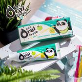歐樂芬-天然安心兒童牙膏60g(蘋果口味)/ORAL FRESH 大樹