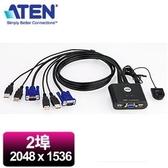 ATEN 宏正 CS22U 2埠帶線式USB KVM多電腦切換器