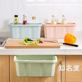 桌面垃圾桶 塑料掛式垃圾桶櫥櫃門收納盒 創意廚房桌面雜物收納儲物盒 3色