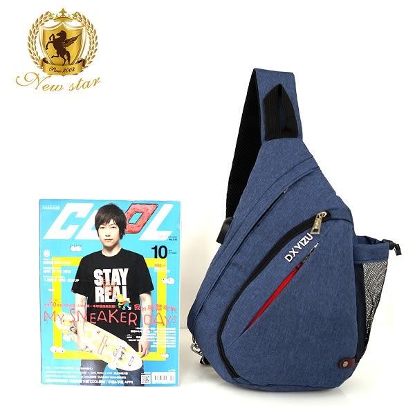 簡約時尚防水流線多口袋USB單肩包後背包包 NEW STAR BK254