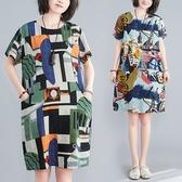 文藝風印花顯瘦版型洋裝 獨具衣格 J3072