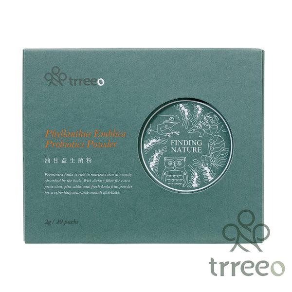 【樹重奏】油甘益生菌粉 x 1盒(20包/盒)_自然農法_無農藥