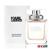 KARL LAGE 卡爾 同名時尚女性淡香精 85ml *10點半美妝館*