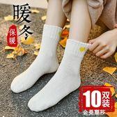 襪子女秋冬季中筒襪女士長襪保暖加厚韓版學院風韓國羊毛線棉襪男 金曼麗莎