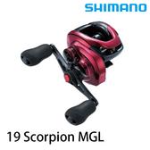 漁拓釣具 SHIMANO 19 SCORPION MGL (兩軸捲線器)