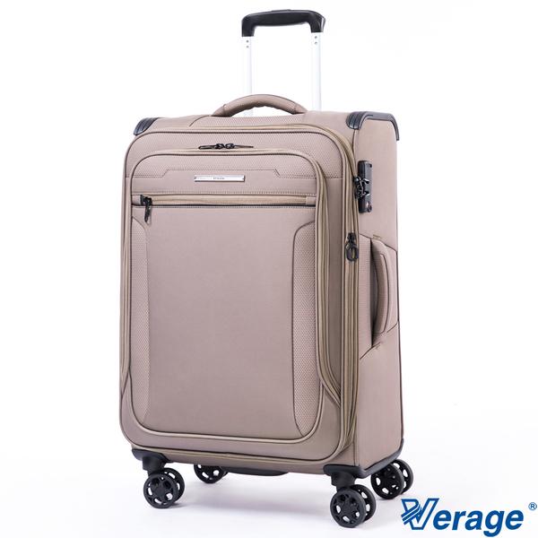 Verage~維麗杰 24吋 風格時尚系列行李箱 (奶茶)