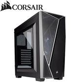 CORSAIR 海盜船Corsair Carbide SPEC-04 透側 機殼/黑灰