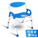【富士康】鋁合金洗澡椅 FZK-185 ...