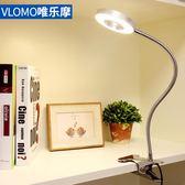 LED調光調色環形護眼夾子臺燈大學生學習書桌宿舍床頭燈紋繡夾燈