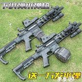 水槍 98K兒童玩具槍電動連發水彈槍狙擊槍awm可發射搶仿真手搶絕地求生 igo 夢藝家