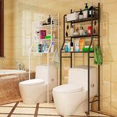 衛生間浴室置物架壁掛洗衣機馬桶架子落地廁所洗手間收納用品用具   WD