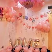 元旦春節結婚婚禮婚房創意套餐求婚現場布置32寸大號LOVE氣球裝飾   晴光小語