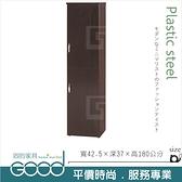 《固的家具GOOD》113-03-AX (塑鋼材質)1.4×6尺二門高鞋櫃-胡桃色