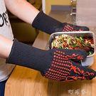 微波爐防燙手套 隔熱 耐高溫五指靈活廚房做飯手套防油濺隔熱手套 盯目家