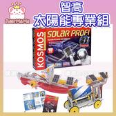 【限宅配】太陽能專業組 #3682-CN 智高積木 GIGO 科學玩具 (購潮8)