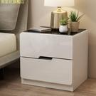 簡約現代床頭柜簡易床邊收納小柜特價白色烤漆臥室儲物小型床邊柜 【現貨快出】YJT