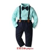 兒童秋冬長款禮服套裝男童時尚花童晚宴服寶寶周歲抓周服背帶褲潮