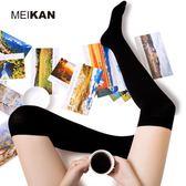 黑色過膝襪女日系高筒襪女過膝韓國襪子女學院風 2雙裝 芥末原創