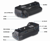 Meike 美科 MK-D500=MB-D17 電池手把 垂直手把 For D500 公司貨【保固1年】