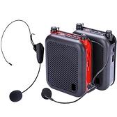 大聲公教學型無線式多功能行動音箱(雙耳麥)/教學導遊專用
