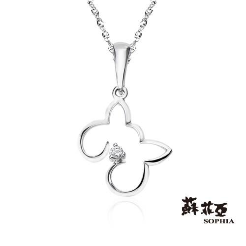 蘇菲亞SOPHIA - sweet heart系列0.02克拉花型鑽石項鍊