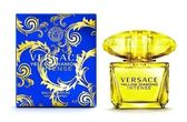 ※薇維香水美妝※Versace Yellow Diamond Intense 凡賽斯黃鑽女性淡香精 小香水5ml