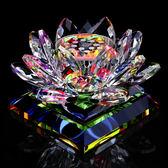 蓮花汽車香水座水晶車載香水瓶座式香水車內用品創意汽車擺件飾品 卡布奇诺