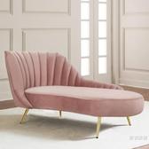 貴妃椅 新款個性現在輕奢不銹鋼金屬弧形貴妃躺椅北歐簡約時尚休閑沙發椅【快速出貨】