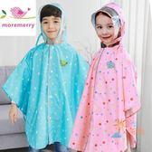 兒童雨衣Moremerry兒童雨衣寶寶小孩男女童斗篷式雨披幼兒園學生卡通雨衣七夕情人節