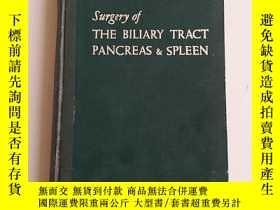 二手書博民逛書店罕見英文版,膽道胰腺和脾臟外科學(1964年第3版)大32開Y2