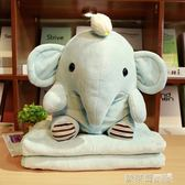 毛絨玩具 卡通可愛抱枕被子兩用多功能個性沙發辦公室汽車午睡毯子靠墊 IGO歐萊爾藝術館