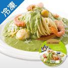 金品青醬干貝鮮蝦焗麵360G/盒【愛買冷...