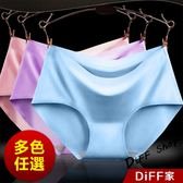 【DIFF】冰絲無痕涼感內褲 糖果繽紛色系 素色內褲 無痕內褲【U03】