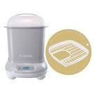 康貝Combi Pro 360高效消毒烘乾鍋-寧靜灰[衛立兒生活館]