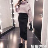 秋冬半身裙chic裙子女季新款高腰修身顯瘦針織包臀長裙黑色  自由角落
